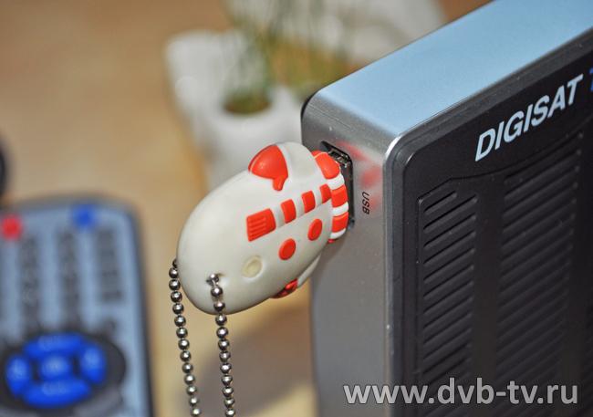 Digisat T2 обладает USB портом