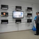 Цифровое телевидение в Смоленске