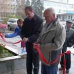 В Самаре открылся Центр консультационной поддержки РТРС