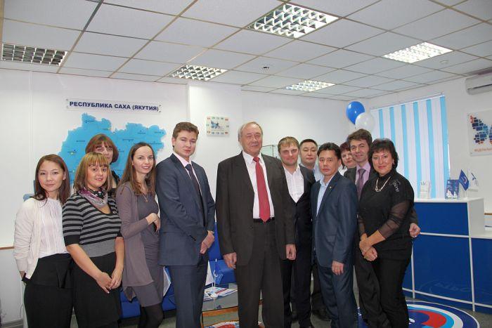 В Республике Саха (Якутия) открылся Центр консультационной поддержки РТРС
